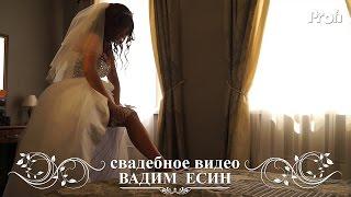 Свадьба Вологда | Видео 2016 | Марина и Никита | #видеограф Вадим Есин