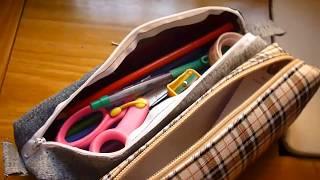 طريقة خياطة مقلمةاقلام واغراض منزليةسهلةسريعة Sew an easy cosmetics bag