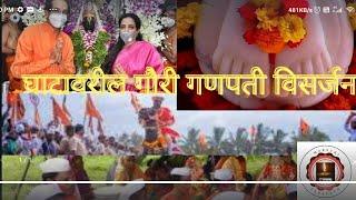 Nechal Tal Patan Gholap _Maratha_VID 20140904