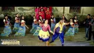 Nepali Movie Kohinoor song -Yaspaliko Tiharai Ramailo