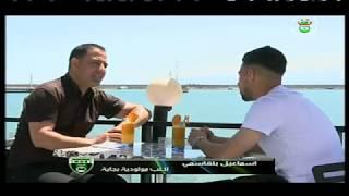 إسماعيل بلقاسمي Ismail BELKASMI