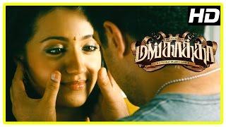 Ajith & Trisha Romance Scene | Mankatha Tamil Movie | Trisha Intro | Lakshmi Rai | Venkat Prabhu