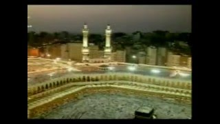 Makkah - The Mother of Cities and The Holy Site of The Kaaba - 1/4