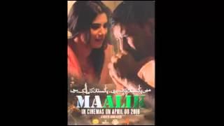 Naina Roye by 'Masuma Anwar' 