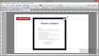 Всплывающее окно в форме обратной связи Adobe Muse - Top and Most Latest Videos in USA