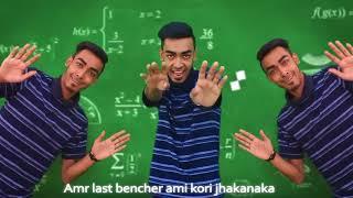 Banglalink Next Tuber | Episode 5 | Full Episode