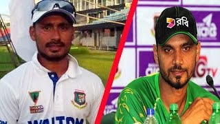 Mashrafe কে নিয়ে Ashraful যা বললেন Cricket Latest Update 2017