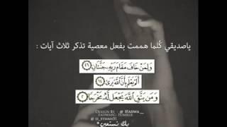 قرآن يخشع له القلوب الشيخ خالد الجليل
