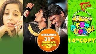 Fun Bucket | 14th Copy | December 31st World's Drinkers Day | Funny Videos | by Harsha Annavarapu