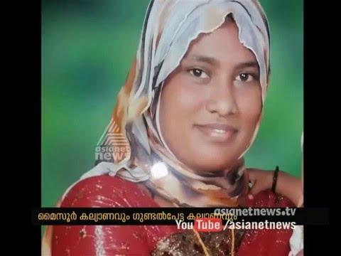 Xxx Mp4 Mysore Wedding Still Haunts Muslim Women From Kerala FIR 16 JAN 2016 3gp Sex