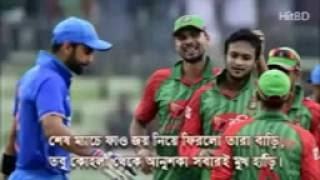 2016 top Cricket funny song|বাংলাদেশ ক্রিকেটের সব থেকে মজার গান