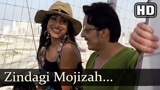 Zindagi Mojizah (HD) - Bus Ek Tamanna Song - Rituparna Sengupta - Sameer Aftab