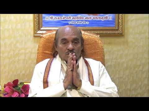 Xxx Mp4 Guruji Gives Maa Kamakhya Kotiyarchan Message English 3gp Sex
