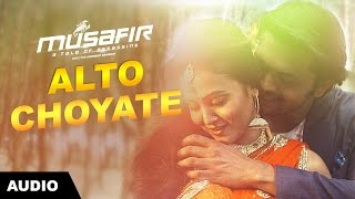 Alto Choyate - Imran | Musafir (2016) | Full Audio Track with Lyrics | Arifin Shuvoo | Marjan Jenifa