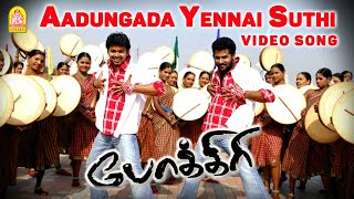 Aadungada Yennai Suthi Song from Pokkiri Ayngaran HD Quality