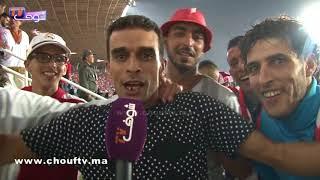 فرحة هيستيرية للاعبي الوداد بعد التأهل في قلب ملعب مولاي عبد الله بالرباط وردة فعل رائعة