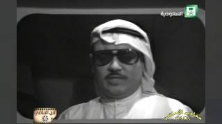 من قديم التلفزيون السعودي :  الفنان المتنوع  :  لطفي زيني و نجم الفكاهة البسيطة : حسن  دردير