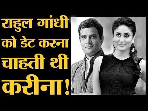 Xxx Mp4 क्या सच में Rahul Gandhi को डेट करना चाहती थीं Kareena Kapoor The Lallantop 3gp Sex