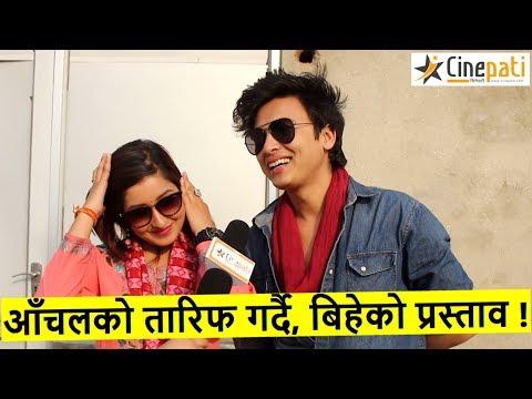 Xxx Mp4 जन्मदिनमा आँचलको तारिफ गर्दै पलले गरे बिहेको प्रस्ताव Aanchal Sharma Paul Shah 3gp Sex
