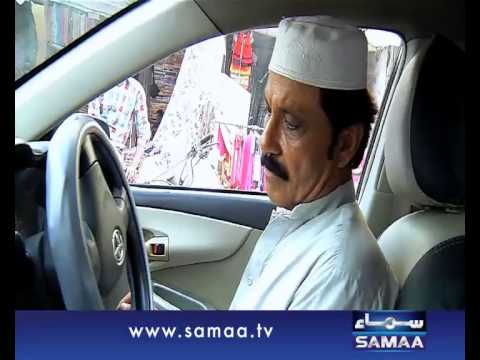 Meri Kahani Meri Zabani 5 July 2015 Samaa Tv