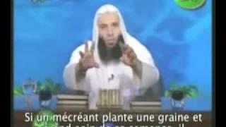 الشيخ محمد حسان و قضية الرزق 1/2