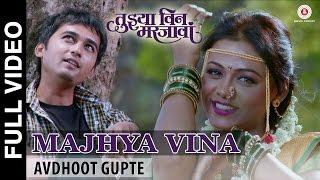 Majhya Vina - Tuyjhya Vin Mar Javaan | Avdhoot Gupte | Vikas Patill & Prarthana Behere