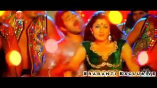 Coca Kola Ft  Srabanti   Soham 480p HD   YouTube