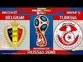 Belgium vs Tunisia 5 2 ⚽️ All Goals & Highlights | FIFA World Cup Russia 2018 | 23/06/2018