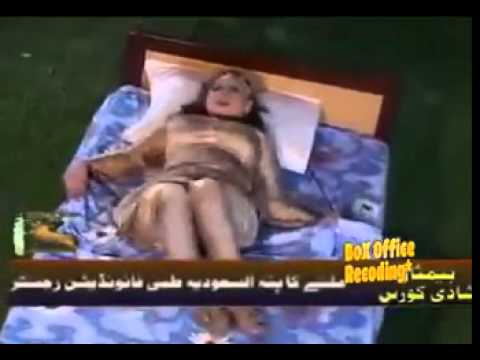 Pakistani Full Nanga Mujra On Bed Enjoy Full Nangi Girl