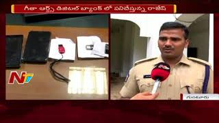Geetha Govindam Piracy Accused Could Face 7 Years Jail , Says SP Vijaya Rao | NTV