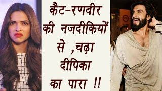 Katrina Kaif FOLLOWS Ranveer Singh on instagram UPSETS Deepika Padukone | FilmiBeat