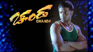 Full Kannada Movie 2007 | Chanda | Vijay, Shubha Poonja, Sundar Raj.
