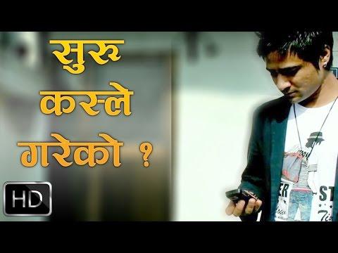 Xxx Mp4 Suru Kasle Gareko Nepali Short Film 2011 3gp Sex