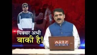 Hirendra Rathor: BABA Rajnish Grover @ Ashok Kumar on A2Z News