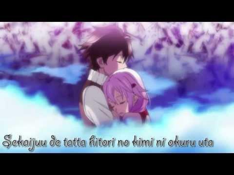 「MAD」 Kimi ni Okuru uta [Lyrics]