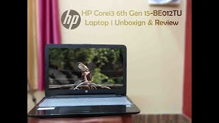 HP Corei3 6th Gen 15-BE012TU Laptop   4 GB/1TB HD/DOS   Unboxing & Review   Perfect Laptop under 28K