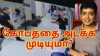 Police officer calms knifeman with big hug | Tamil Motivational Video