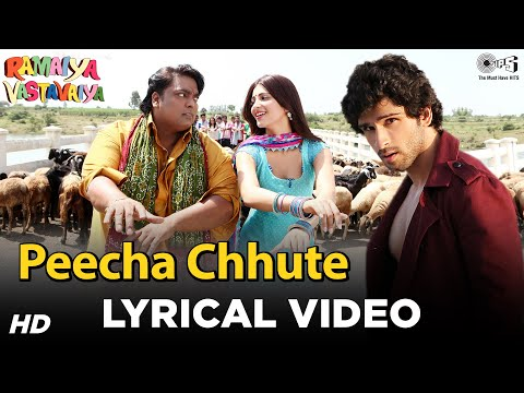 Xxx Mp4 Peecha Chhute Lyrical Video Ramaiya Vastavaiya Girish Kumar Shruti Haasan 3gp Sex