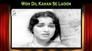 Woh Dil Kahan Se Laoon | Lata Mangeshkar @ Bharosa | Guru Dutt, Asha Parekh