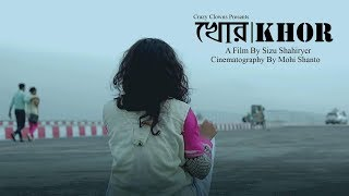 Khor | Bangla Physico Thriller Romantic Short Film | Sizu Shahiryer | Crazy Clowns