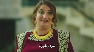 مسلسل جولبيري الحلقة 1 كاملة مترجمة للعربية