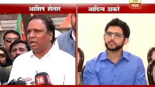Mumbai : Ashish Shelar and Aditya Thackeray on BMC Prachar