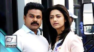 'Two Countries' On Location | Malayalam movie 2015 | Dileep | Mamtha Mohandas | Lehren Malayalam