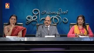 Kathayallithu Jeevitham | Today_19-06-2018 @ 9:30 PM | Amrita TV