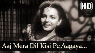 Aaj Mera Dil Kisi Pe Aagaya (HD) - Vidya Song - Dev Anand - Suraiya - Romantic Song