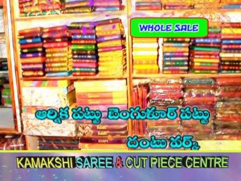 raju sambari adds kamakshi saree house
