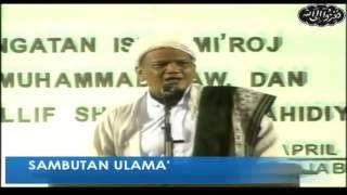 Habib Muhammad Adnan Al Habsyi Mengamalkan Sholawat Wahidiyah