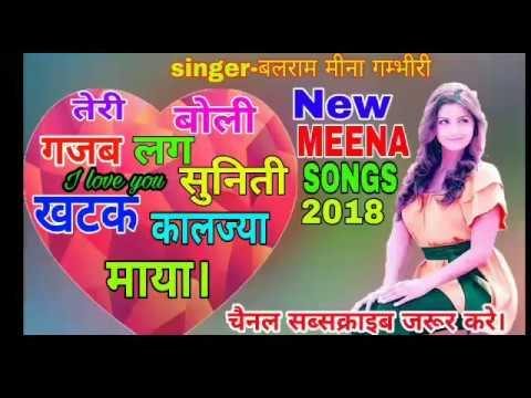 Xxx Mp4 New Meena Geet 2018 Latest Meena Songs 2018 Kamlesh Singer Sinoli Hasina Cassette Company 3gp Sex
