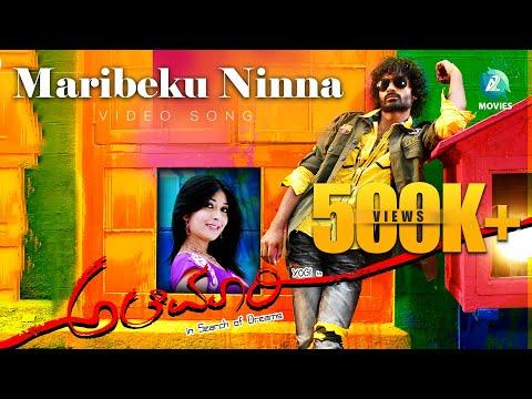 Xxx Mp4 Maribeku Ninna Full Kannada Video Song HD Alemari Movie Yogesh Radika Pandit 3gp Sex