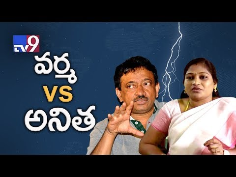 Xxx Mp4 Lakshmi S NTR RGV Vs TDP MLA Anitha TV9 3gp Sex